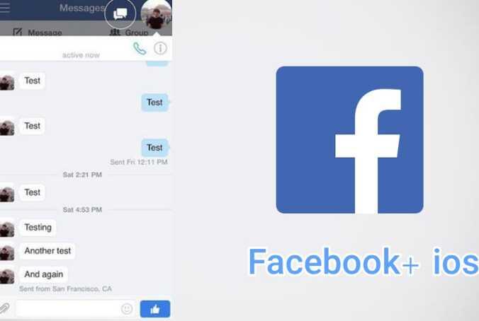 عدم تشغيل فيديو الفيس بوك بشكل تلقائي